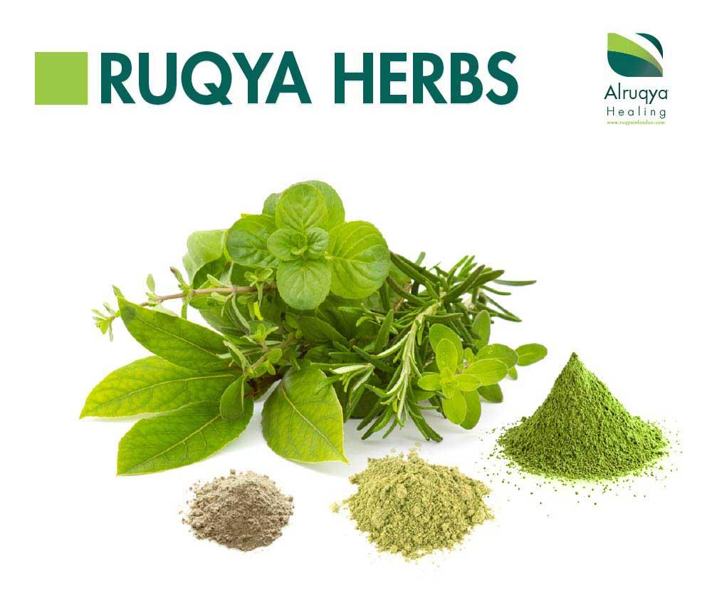 Ruqya in london - Homepage