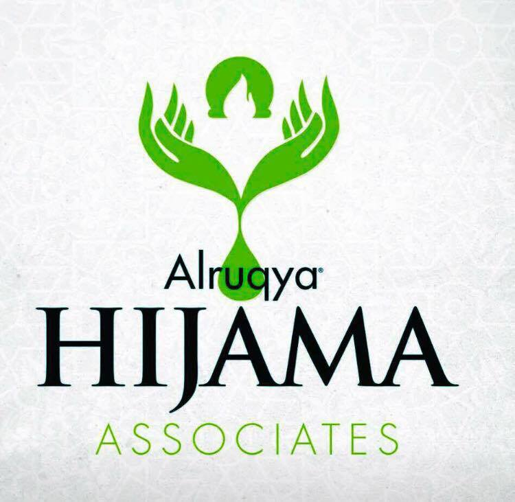 Find Hijama Practitioners