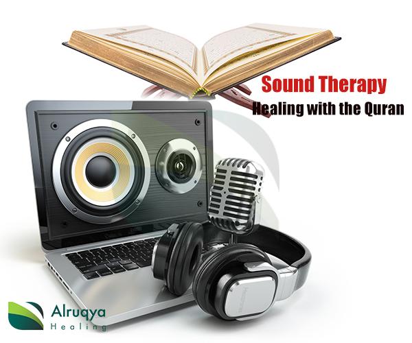 Go to al-ruqya audio
