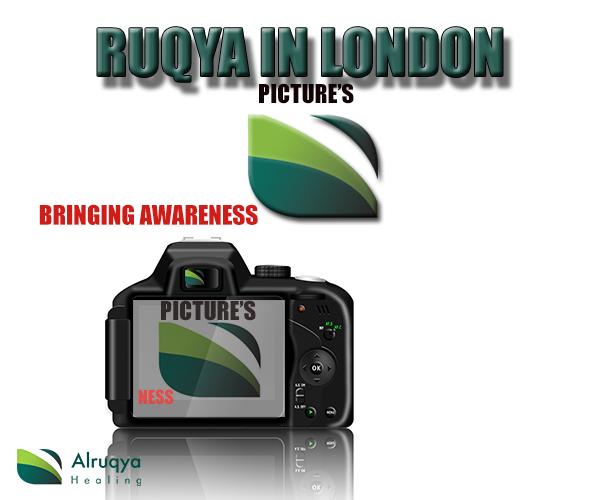 Go to al-ruqya picture