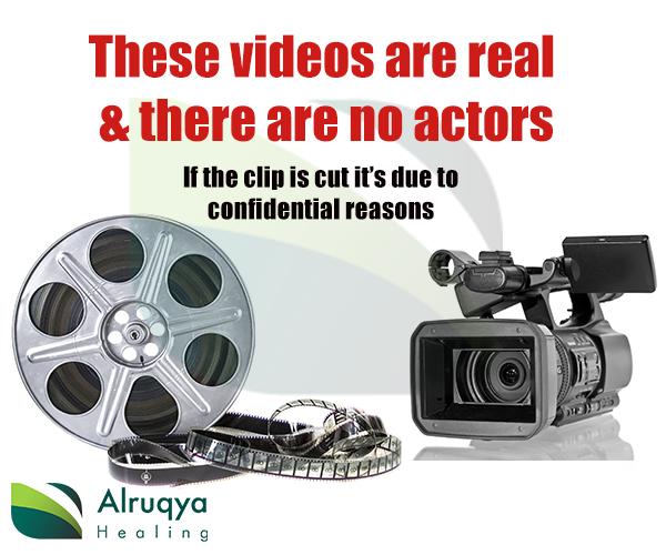Go to al-ruqya video